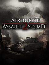 Men of War Assault Squad 2 Airborn