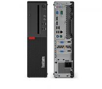 Lenovo ThinkCentre M710s (10M7005QMC)