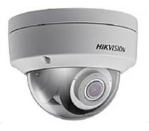 Hikvision IP kamera 4Mpix DS-2CD2T42WD