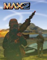 BEST ENTGAMING Max 2 (PC)